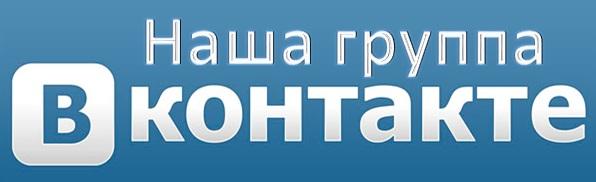 Компания «Престиж» теперь Вконтакте!