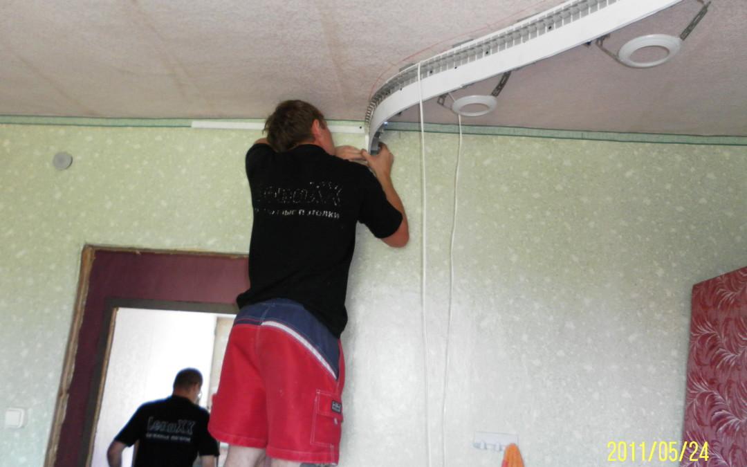 Потолки поставить сложно?